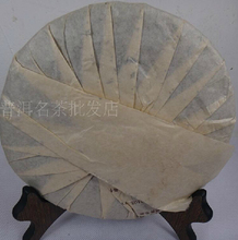 chinese tea Seven cake Old puer cooked tea 300 g trees old leaves puerh tea health