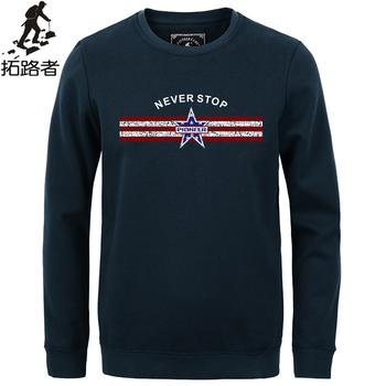 Пионер лагерь. Бесплатная доставка! Новый 2015 мода мужские hoodies100 % хлопок шерсть Большой размер причинная человек толстовка спортивной одежды