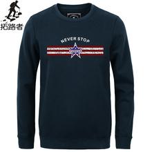 Livraison gratuite! Nouveau 2015 mode hommes pulls molletonnés de hoodies de coton 100% , plus la taille homme causalité capuche vêtements pour hommes hommes vêtements de sport(China (Mainland))