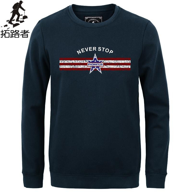 Free shipping! new 2015 fashion mens hoodies 100%cotton fleece plus size causal man hoody men clothing male sportswear(China (Mainland))