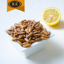 brazil pine nuts