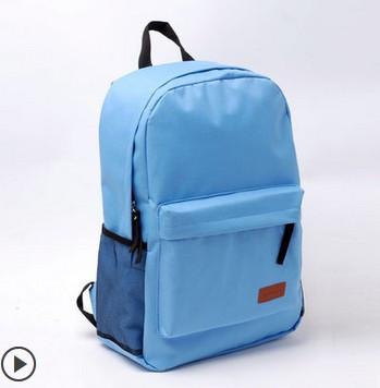 Рюкзак 8 avaible