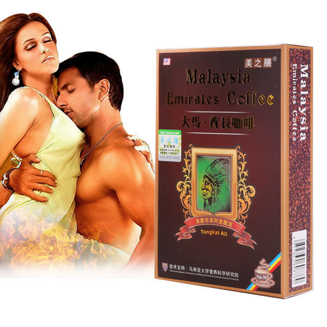 5g 10 Bags 50g Tongkat Ali Extract Malaysia Emirates Coffee With Tongkat Ali Help Sex Free