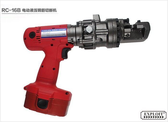 Rescue tool Cordless Rebar Cutter hand-held Cutting Machine RC-16B - Online Store 811108 store