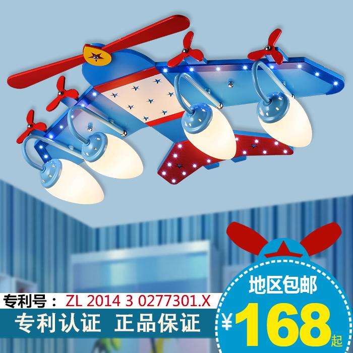 Achetez En Gros Enfants D 39 Avion Lampe En Ligne Des