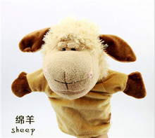 Funny Toys Holiday Sale Lovely Speaking Animal Puppet Kids Love Hand Puppet New Christmas Gifts marioneta dedo story gift (China (Mainland))