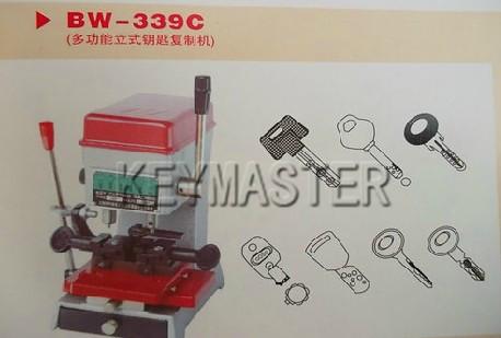 Key Cutting Machine Used For Locksmith Keys Duplicating(China (Mainland))