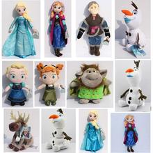Plush Toys olaf plush Princess Elsa plush Anna Sven Kristoff Trolls Plush Doll Toy You can choose(China (Mainland))