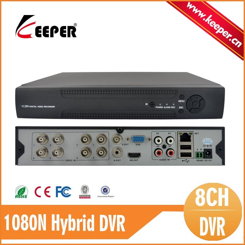 KEEPER Promotional AHD-M 1080N H.264 HDMI Security System CCTV DVR 8 Channel Mini DVR 3 in 1 Hybrid DVR(China (Mainland))