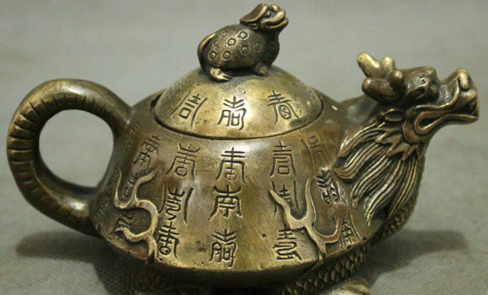 денег съем легенда о медном чайнике тех, кто
