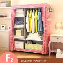 Armario de tela no tejida multiusos para dormitorio armario de almacenamiento de ropa portátil plegable paño antipolvo armario muebles para el hogar(China)
