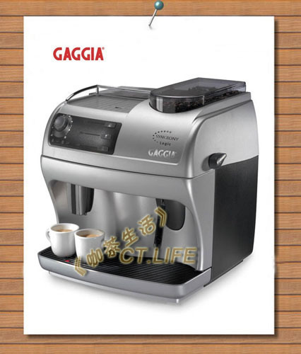 Vacuum Coffee Maker Metal : vacuum coffee maker Gaggia coffee machine full syncrony logic stainless steel coffee maker ...