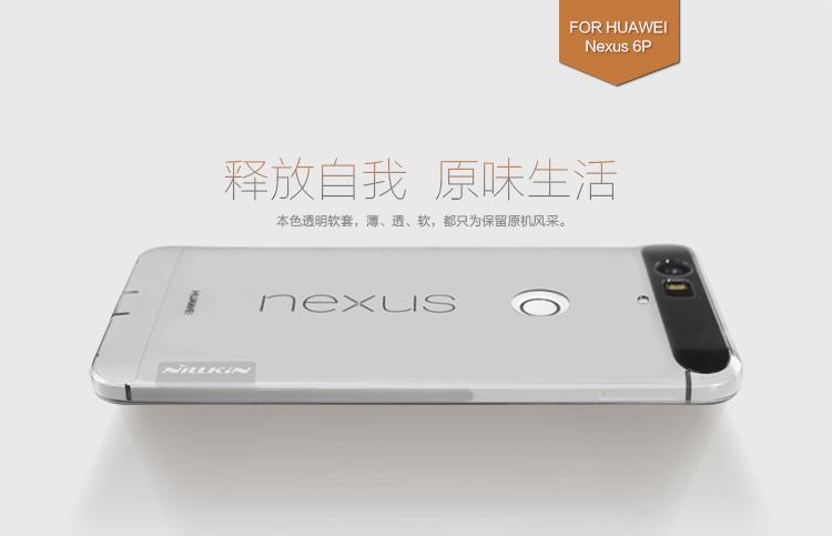 Nillkin for Huawei Nexus 6P case for Nexus 6P Nature TPU phone cases for Huawei Nexus 6P protective case