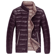 New 2014 Winter Men's Brand Stand Collar Duck Down Jacket Outdoor Casual Thick Warm Parka Men Coat Outerwear Plus Size M-3XL