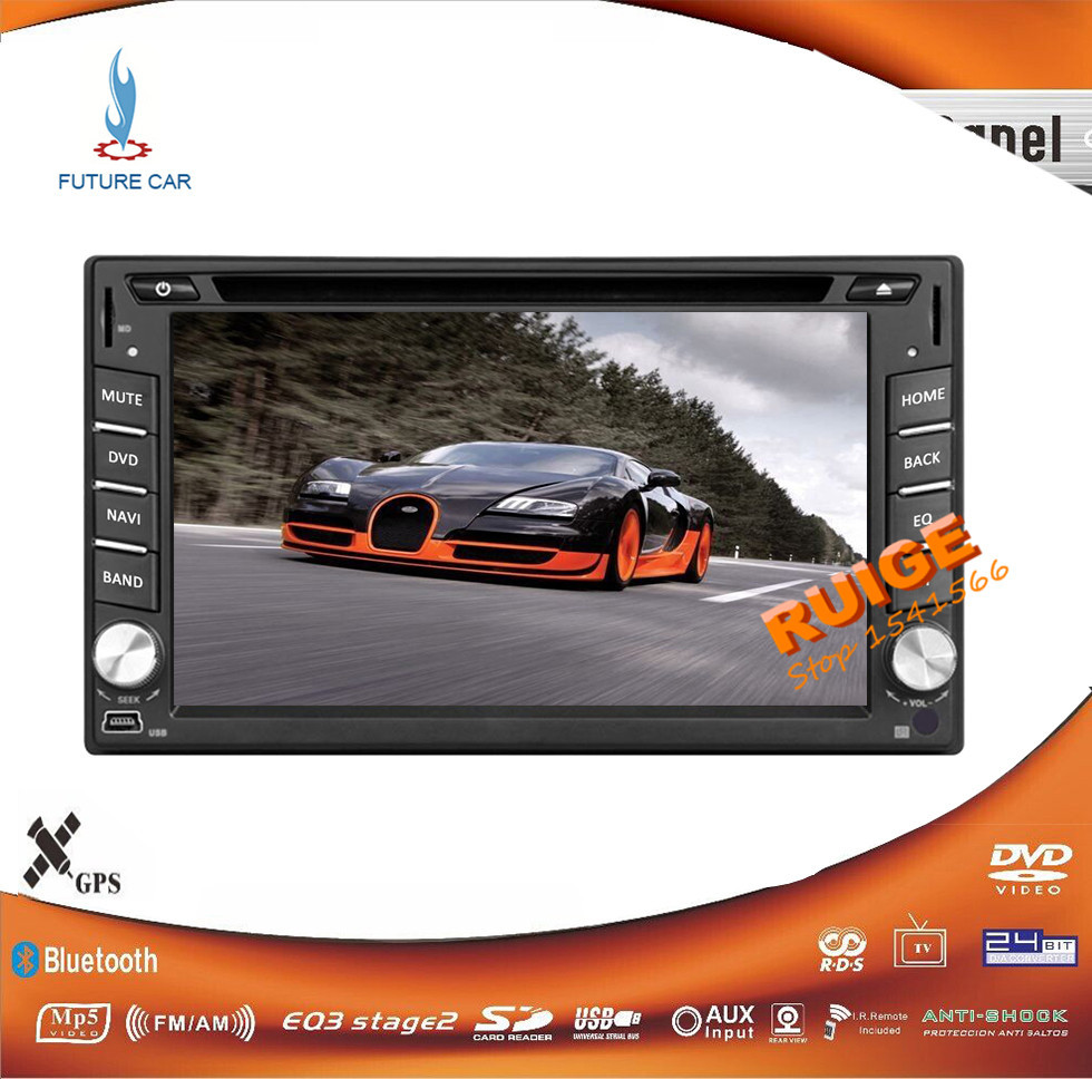 Android 4.2 car DVD player Double Din GPS Navigation car stereo video digital TV isdb - t HD touchscreen SD Map camera back 3 G()