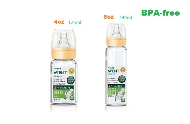 Free Shipping Avent new standard caliber of the glass bottle 120ml  240ml