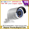 DS 2CD2042WD I mini HIK 4MP cctv ip camera poe waterproof IP66 surveillance security camera 1080P