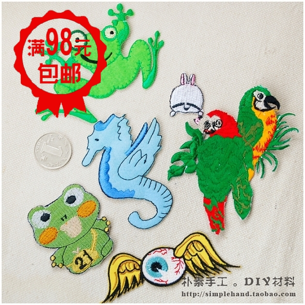 Clothes patch baby child adhesive embroidery fabric hot paste - cartoon animal series , z25(China (Mainland))