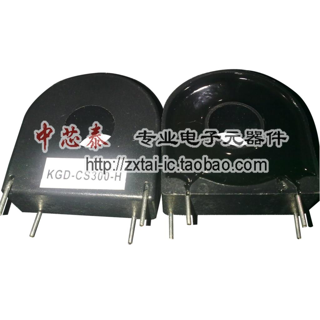 Free shipping 5pcs/lot KGD-CS0300-P current transformer test range 1: 3000 new original(China (Mainland))
