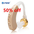 Personal Deafness Hearing Aid Cheap Ear Machine Price S 138 bte hearing aid hearing enhancing as