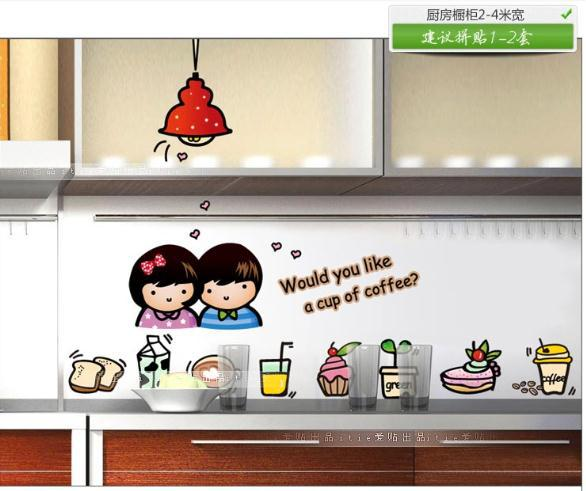 Promotion 2015 new colorful cartoon child real for Cartoon kitchen cabinets