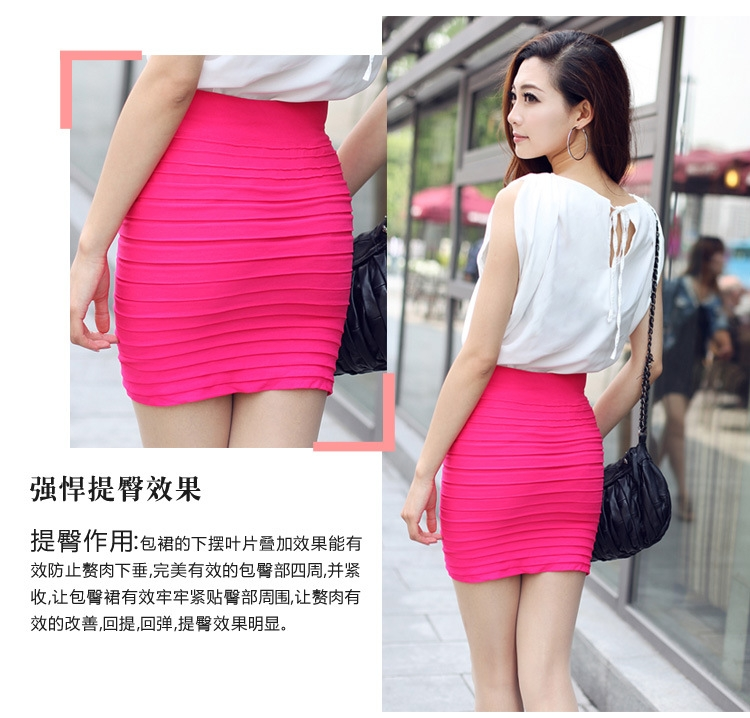 Spring summer candy color pleated skirt hip slim a-line short work wear bust 100 - women-fashion store