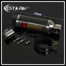 51mm Akrapovic Exhaust Muffler For CB400 CBR600 CBR1000 YZF R1 E6 GSXR600 GSXR750 Motorcycle Racing (China (Mainland))