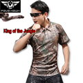 Brand Tshirt outdoor Hiking fishing tactical breathable Quick dry T Shirts Military camouflage Women Short Sleeve