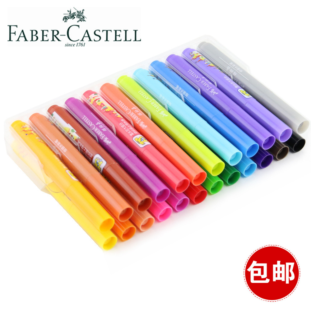 Faber Castell Paint Brush Set