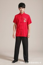 Free Shipping Red Chinese Men's Linen Embroidery Shirt Pants KungFu Suit Size S M L XL XXL XXXL 2999-5 (China (Mainland))