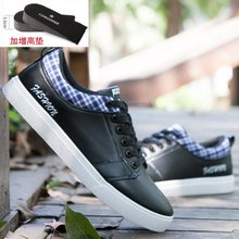 Summer and autumn Korean version of men s sports everyday casual canvas shoes breathable skateboarding shoes
