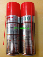 Precision Electronics Cleaner CN-10 ( oil ) Almighty super cleaner, oil cleaner(China (Mainland))