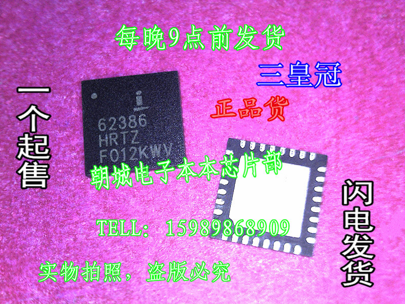 Free shipping ISL62386HRTZ ISL62386 62386HRTZ High-Efficiency, Quad Output System Power Supply Controller for Notebook Computers(China (Mainland))