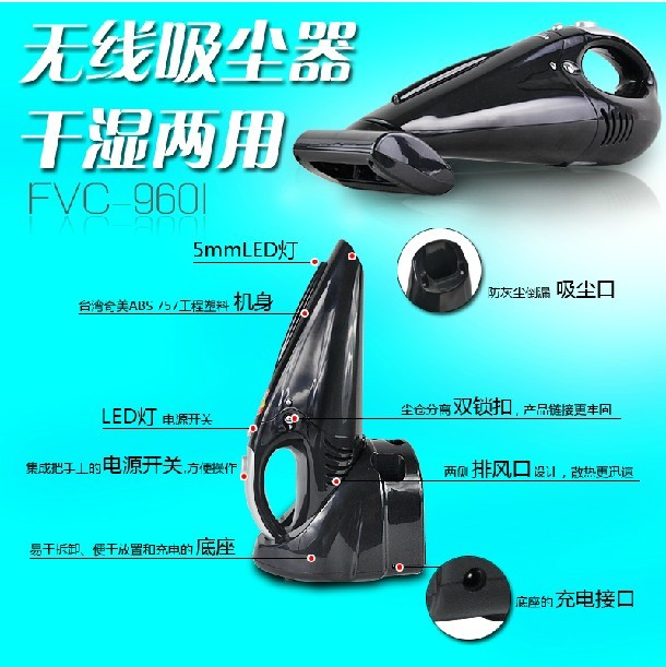 wireless vacuum clean device Wet and dry household car wireless charge vacuum cleaner portable mini mute  wireless clean tool