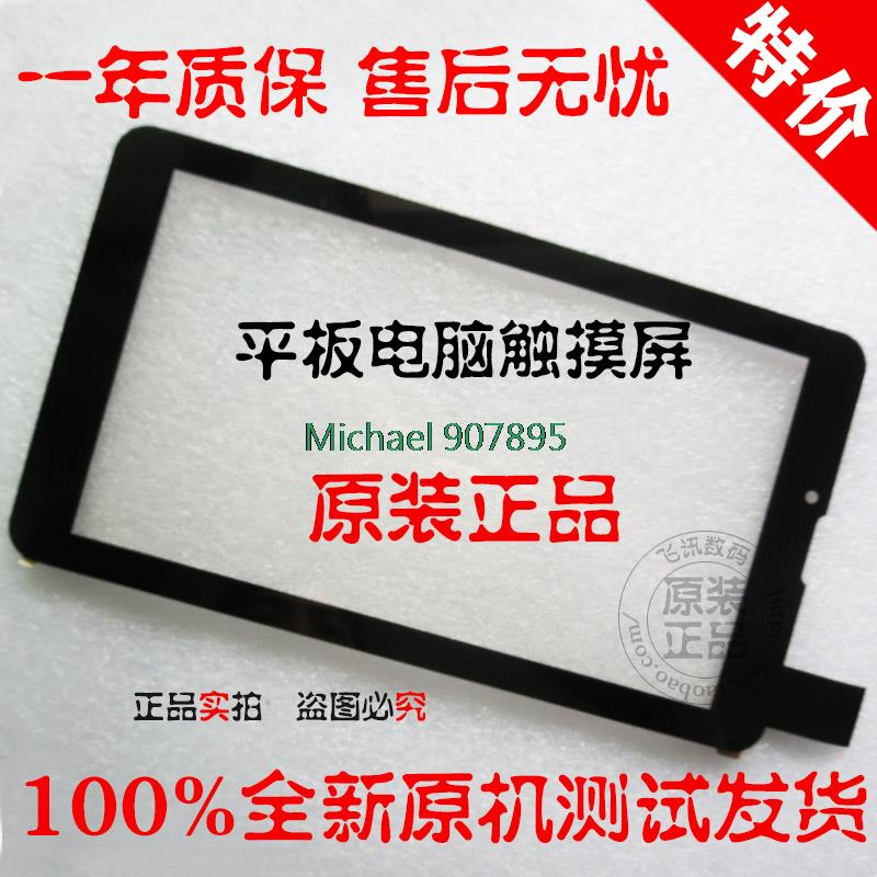 FPC-FC70S589-00 XC-PG0700-024-A2 F1B284B FPC 7inch general tablet pc handwriting capacitive touch screen panel Digitizer<br><br>Aliexpress