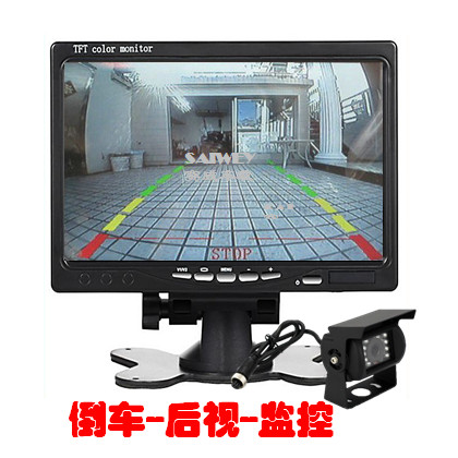 Factory direct two-way monitor visual automatic switching reversing video system 10 meters air line(China (Mainland))
