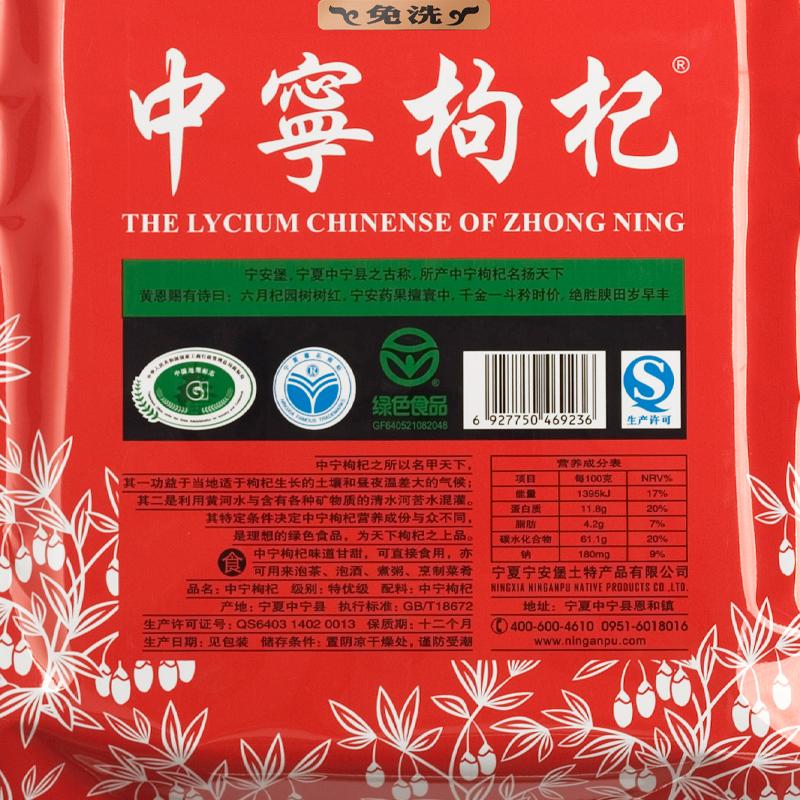 Chinese herbal viagra tiger