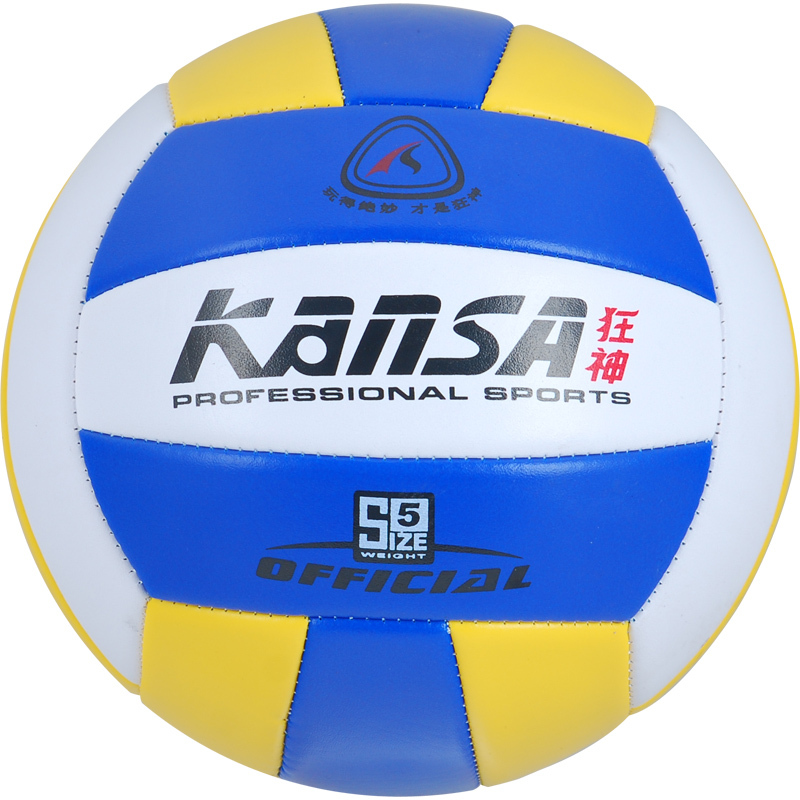 New Official Size 5 PVC Volleyball 18 Panels Match Volleyball Indoor&Outdoor Training ball Match Volleyball ball(China (Mainland))