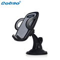 Universal Car Mobile Phone Holder  windshield mount  Long Arm  For IPhone 5s 6 6s For Xiaomi LG G3 G4 Mobile Phone Accessories