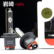 35W YEAKY hid xenon bulb H1 H3 H7 H8 H9 H10 H11 9005 9006 replacement 4500k 5500k 6500k - Guangzhou Topsun Lighting Technology Co.,Ltd store