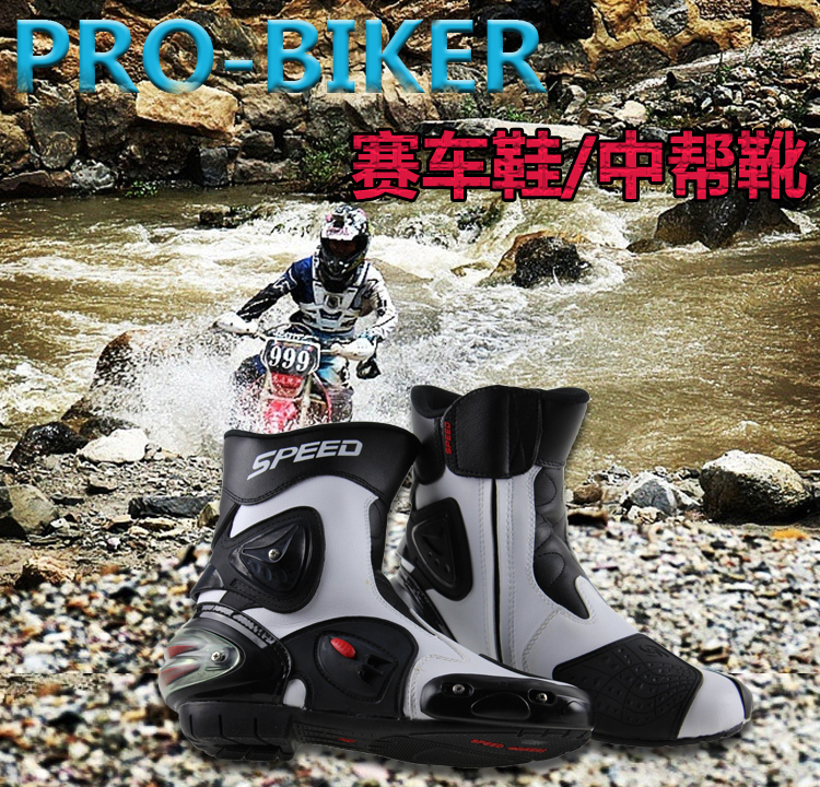 Free shipping motorcycle boots Pro Biker speed biker racing motocross boots leather shoes protective gear A004 / red