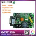 Huidu control card HD S61 USB SERIAL port 32 1024 pixel LED controller card HD A41led