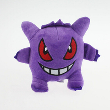 12cm Pokemon Gengar Plush Keychain Toy Stuffed Dolls Figure doll Gifts for Children Kids Toy