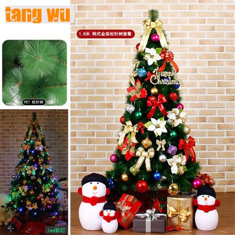 Free shipping 1.8 Meters Off The Korean Luxury Colorful Christmas Tree Full Of Pine Package Decoration(China (Mainland))