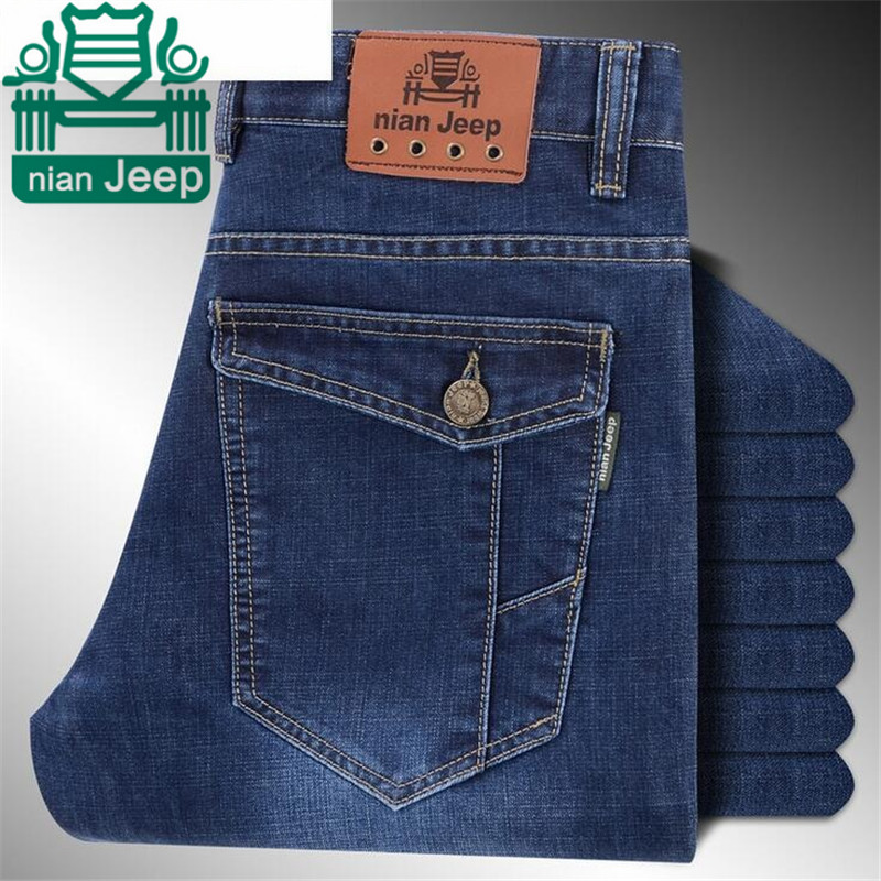 Back Pockets Jeans Design Promotion-Shop For Promotional Back Pockets Jeans Design On Aliexpress.com