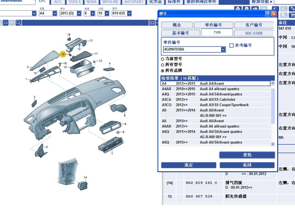 Audi A4 A5 A6 A7 Q5 Q7 TDI Abgastemperatursensor Sensor 4M0906088AB