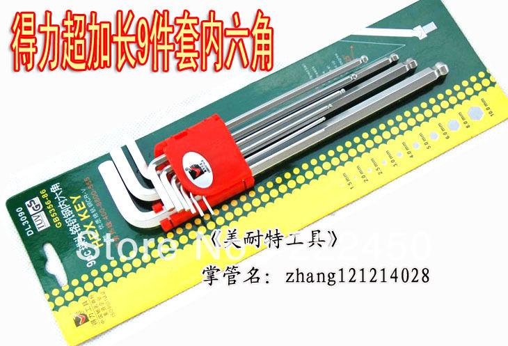 Free shipping!Authentic Deli Hex Wrench Set 9 Ball Hex installed packages<br><br>Aliexpress