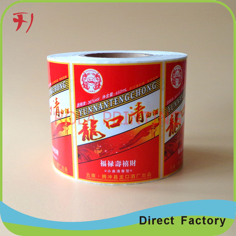 Customized label printing machine roll sticker, waterproof round machine label sticker, vinyl durable machine sticker roll(China (Mainland))
