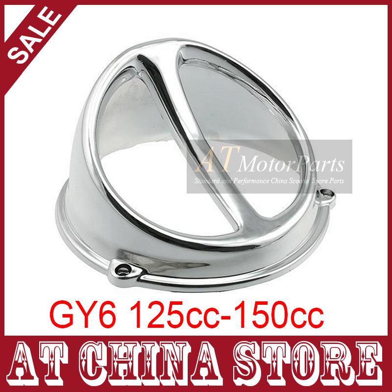 High Performance Chrome Fan Cover Air Scoop Cap Gy6 125cc 150cc Chinese Scooter Jonway Znen Tank Lance Sunl 152QMI 157QMJ(China (Mainland))