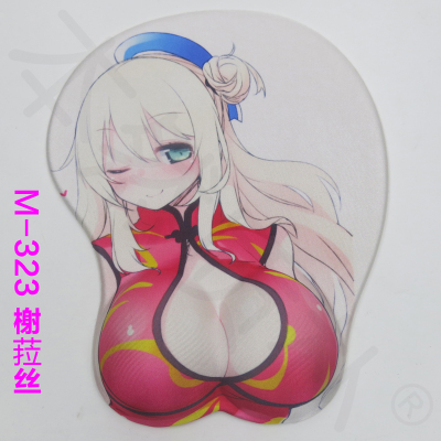 arm rest pad High Quality Hot Sexy 3D Fantasy Big Soft Breast Hip Silicone Mouse Pad Japanese Anime Gaming 3D Breast Mouse Pad(China (Mainland))